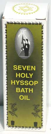 AzureGreen RBHYS Seven Holy Hyssop Bath Oil 4Oz