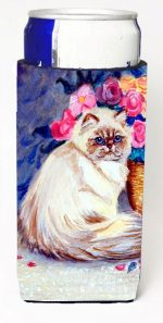 Carolines Treasures 7150MUK Persian Cat Michelob Ultra bottle sleeves For Slim Cans - 12 oz.