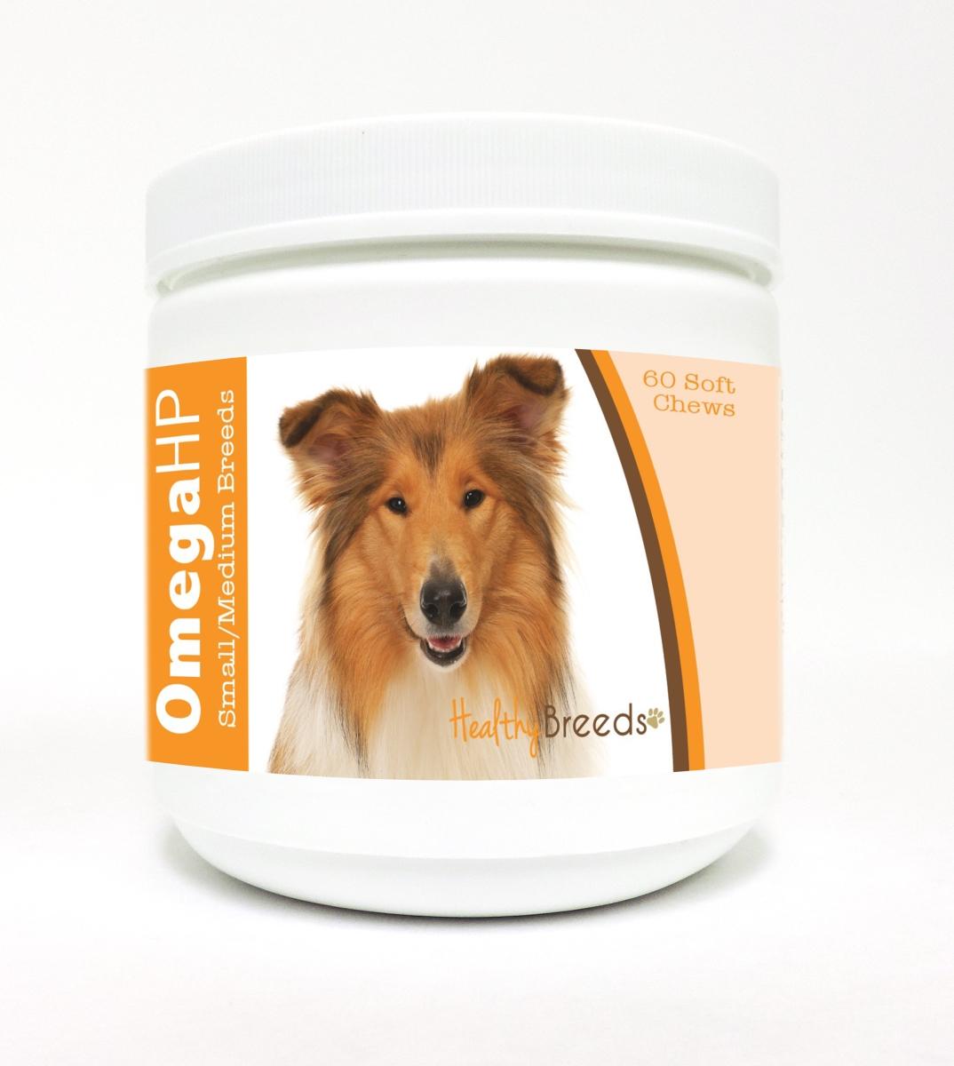 Healthy Breeds 840235105039 Omega-3 Fatty Acids Skin & Coat Soft Chews