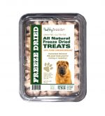 Healthy Breeds 840235146292 8 oz Chinese Shar Pei All Natural Freeze Dried Treats Chicken Breast
