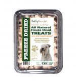 Healthy Breeds 840235146766 8 oz Soft Coated Wheaten Terrier All Natural Freeze Dried Treats Chicken Breast