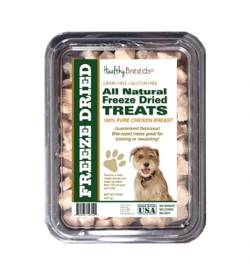 Healthy Breeds 840235147145 8 oz Mutt All Natural Freeze Dried Treats Chicken Breast