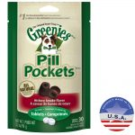 Nutro Products 015PP-0649T 3.2 oz Greenies Pill Pockets Dogs Tablets