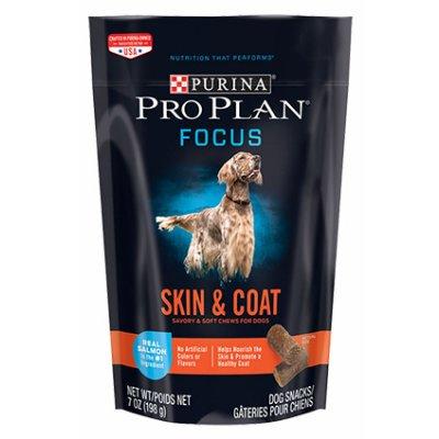 American Distribution & Manufacturing 236375 7 oz Digestive Health Chicken Dog Treats