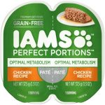 American Distribution & Manufacturing 240453 2.6 oz Iams Met Chic Food