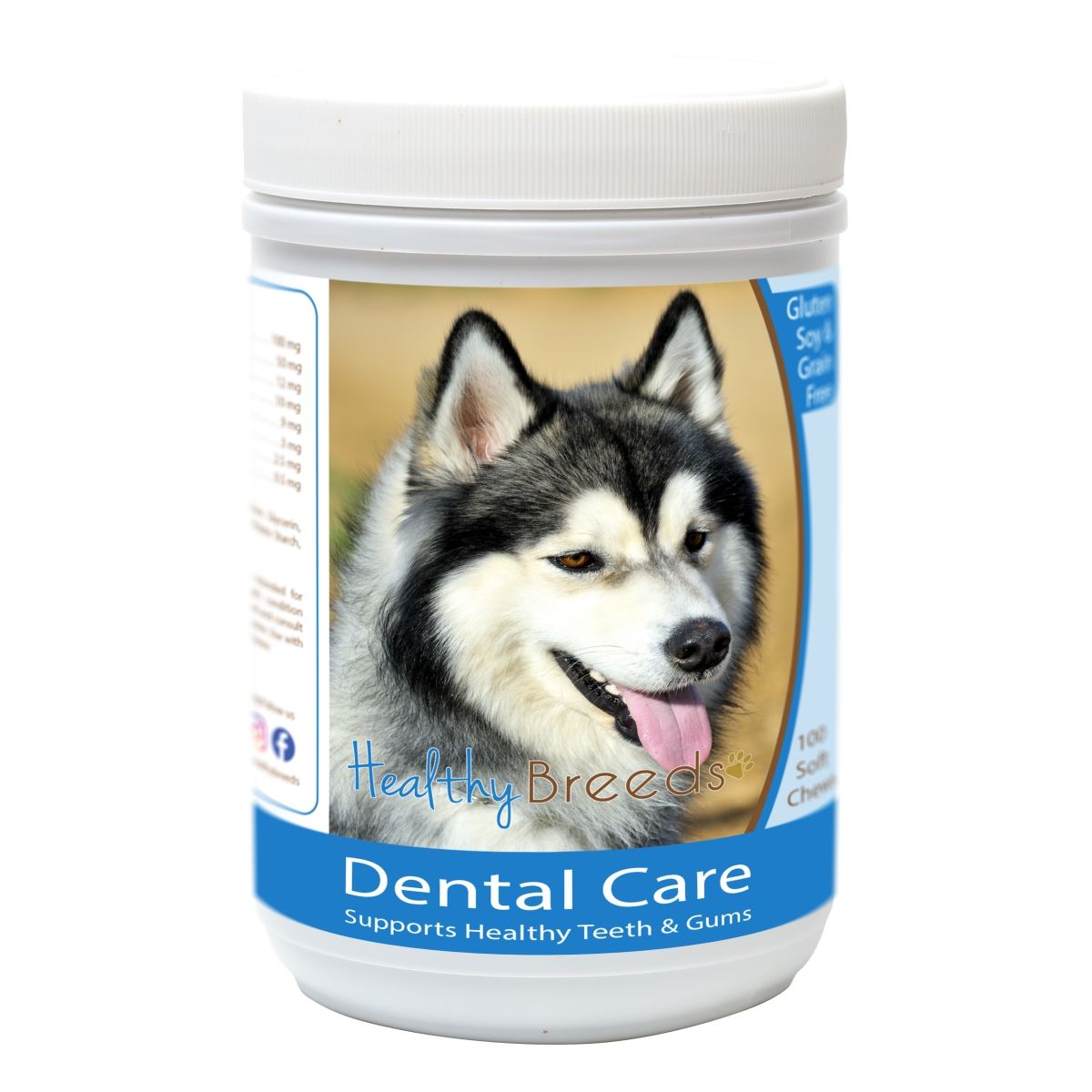 Healthy Breeds 840235162667 Siberian Husky Breath Care Soft Chews for Dogs - 60 Count