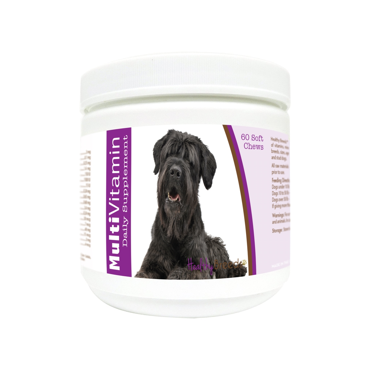 Healthy Breeds 840235175674 Black Russian Terrier Multi-Vitamin Soft Chews - 60 Count