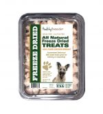 Healthy Breeds 840235178675 8 oz Skye Terrier All Natural Freeze Dried Treats Chicken Breast