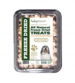 Healthy Breeds 840235179320 8 oz Polish Lowland Sheepdog All Natural Freeze Dried Treats Chicken Breast