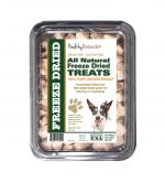 Healthy Breeds 840235181002 8 oz Rat Terrier All Natural Freeze Dried Treats Chicken Breast