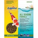 LAGUNA WATER GARDEN-PT84 All Season Goldfish And Koi Floating Pellet Food Silver