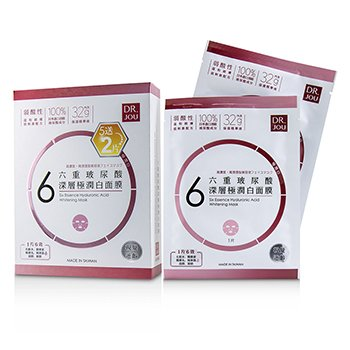 232060 7 Piece Six Essence Hyaluronic Acid Whitening Mask