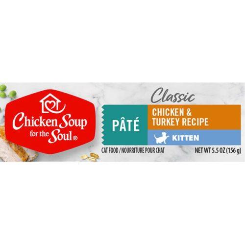 418495 5.5 oz Kitten Chicken & Turkey Pate Pet Food
