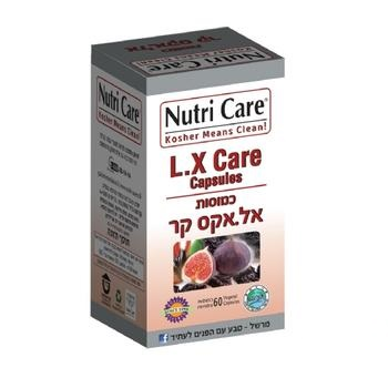 7290004933074 Laxi Care Constipation Tablet - 61 Capsules