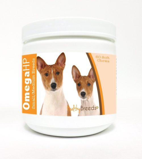 840235103561 Omega-3 Fatty Acids Skin & Coat Soft Chews