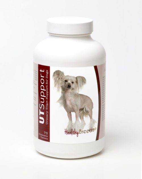 840235144649 Chinese Crested Cranberry Chewables, 75 Count