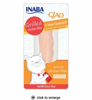 IB00653 0.9 oz Grilled Chicken Fillet in Chicken Broth